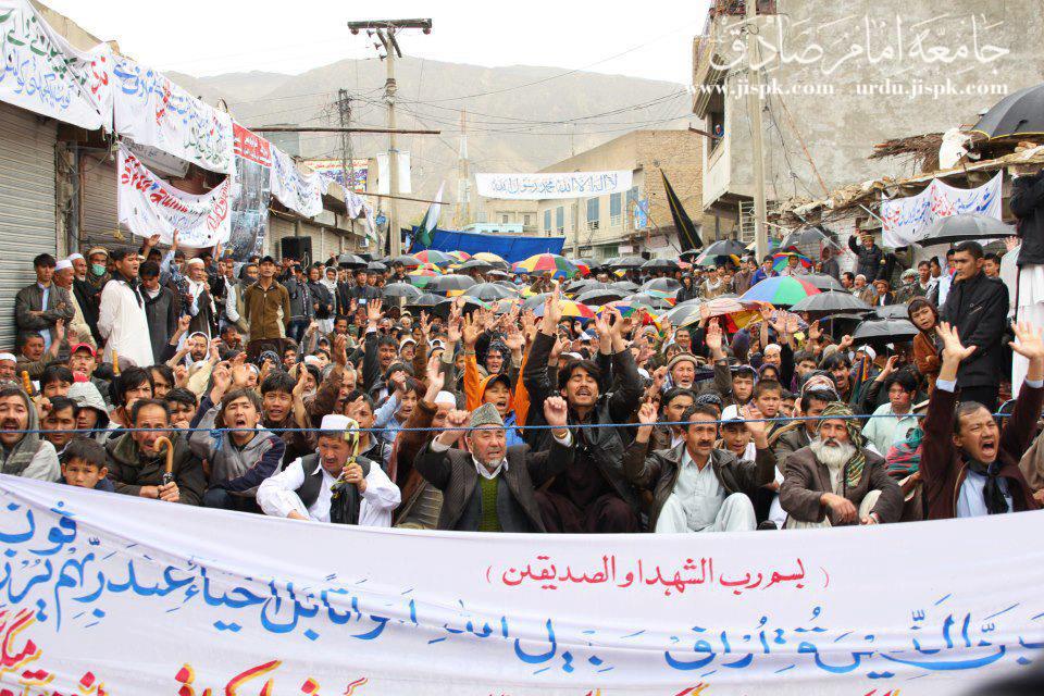Quetta hazara Twon bomblast