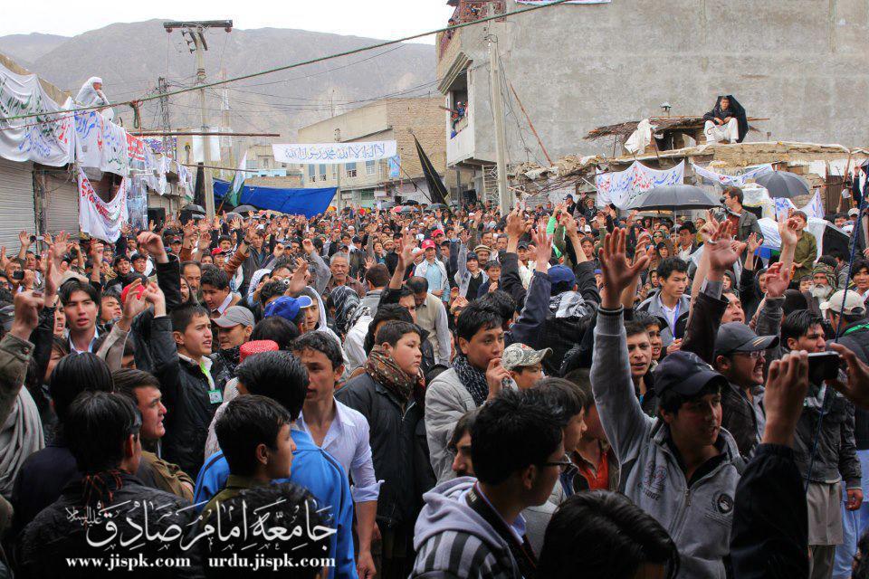 hazara town bomblast quetta