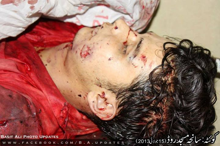 کوئٹہ میں فائرنگ سے چار شیعہ ہزارہ شہید